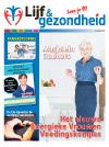 Lijf & gezondheid – november 2016